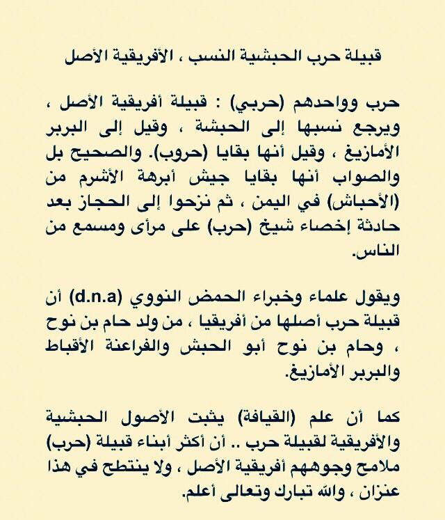 هل الكنعانيون من نسل حام أم من نسل سام ابني نوح عليه السلام الصفحة 3 منتديات الجلفة لكل الجزائريين و العرب