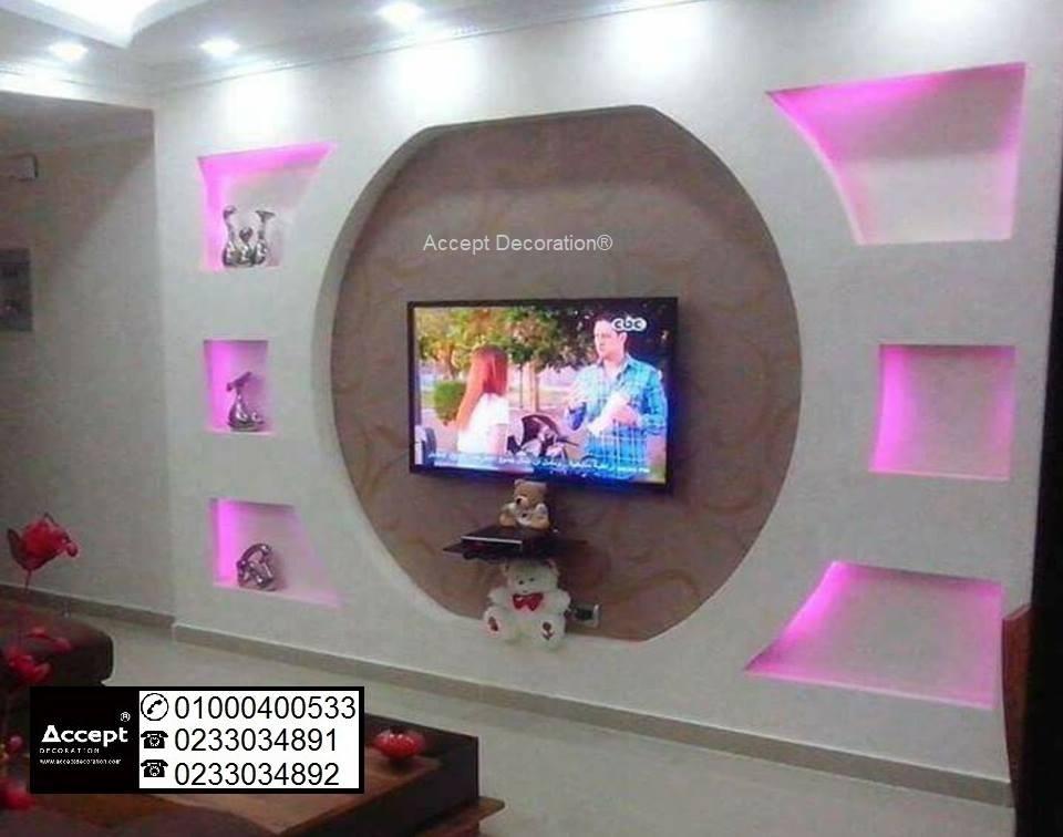 افضل شركة تشطيب في مصر P_1019tj13s10