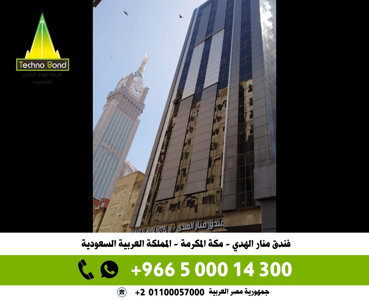 كلادينج مصر من تكنوبوند | شركات كلادينج مصر تكنوبوند | مصنع الواح الخليج  P_114323cnk1