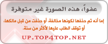 ويندوز بثلاث لغات عربى الإنجليزية p_138ofxi2.png