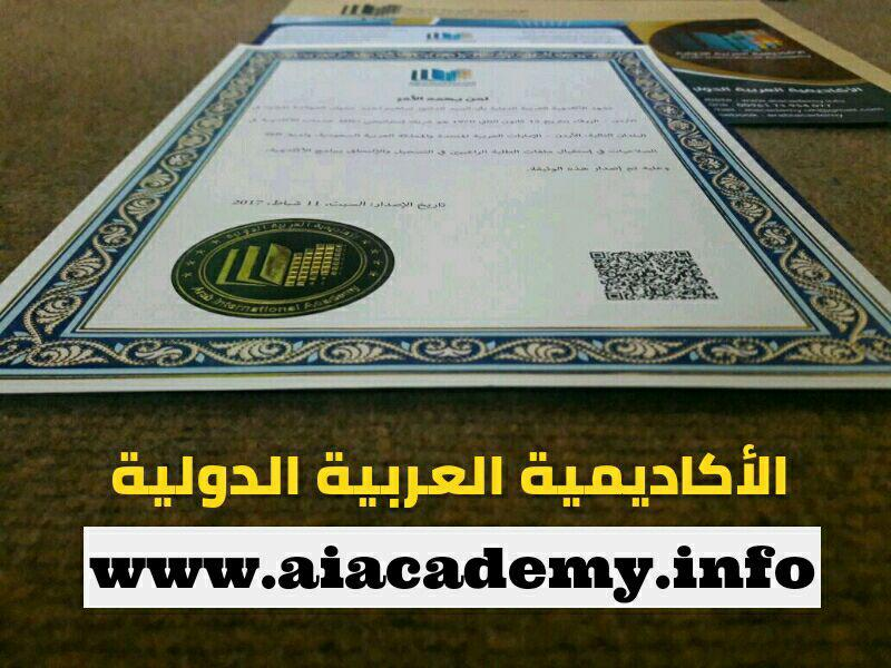 الآن فرصتك للحصول على أفضل مؤهل دراسي في إدارة الأعمال P_15157wde93