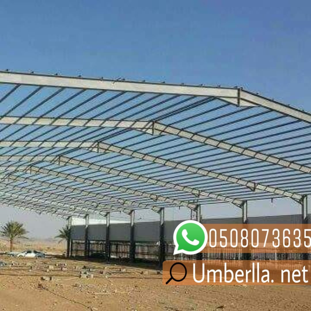 بناء هناجر , 0508073635 , , مشاريع مستودعات و هناجر , مقاول هناجر الرياض  , P_1618rl7z75