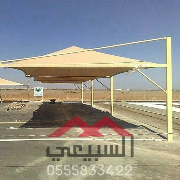 مظلات القصيم  ,0555833422 , مظلات الرياض , تنفيذ مظلات بأسلوب جديد ومبتكر , P_16196hny21