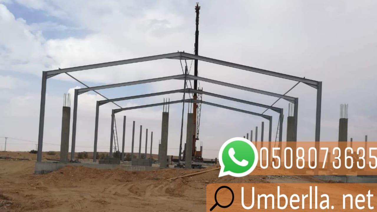 بناء هناجر , 0508073635 , , مشاريع مستودعات و هناجر , مقاول هناجر الرياض  , P_1631i3opv8