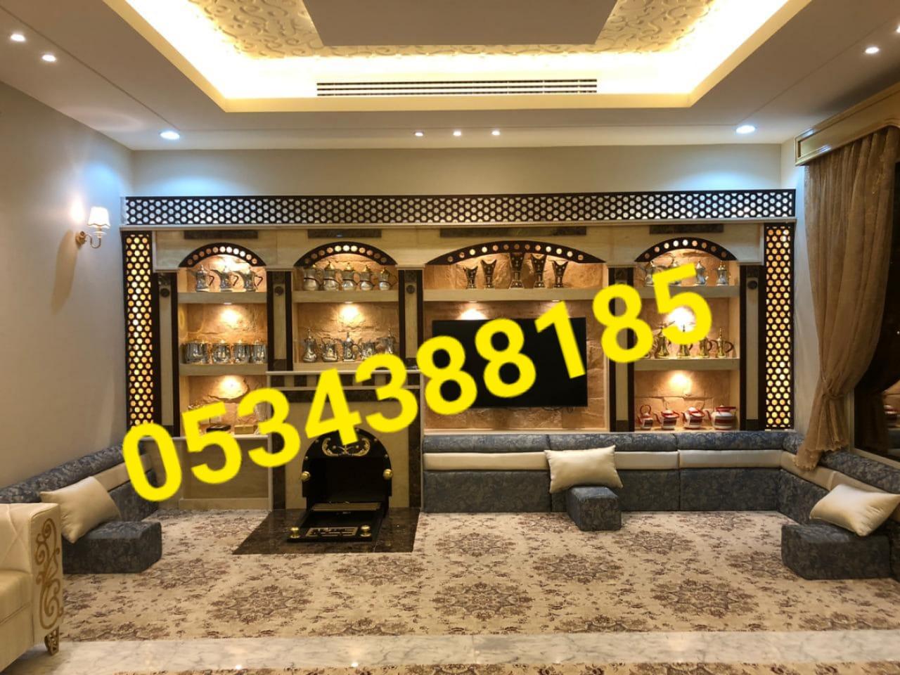 0534388185 ديكورات p_1636xrmpk2.jpg