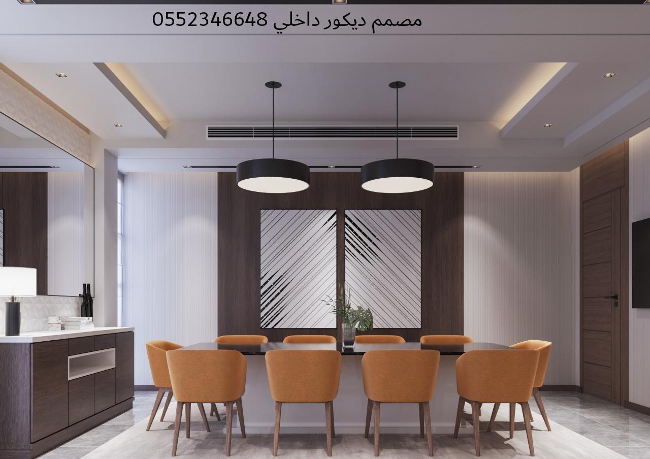 ٥ مصمم استراحات وشاليهات في الرياض 0552346648 مهندس تصميم استراحات بالرياض  P_1662kwlzy5