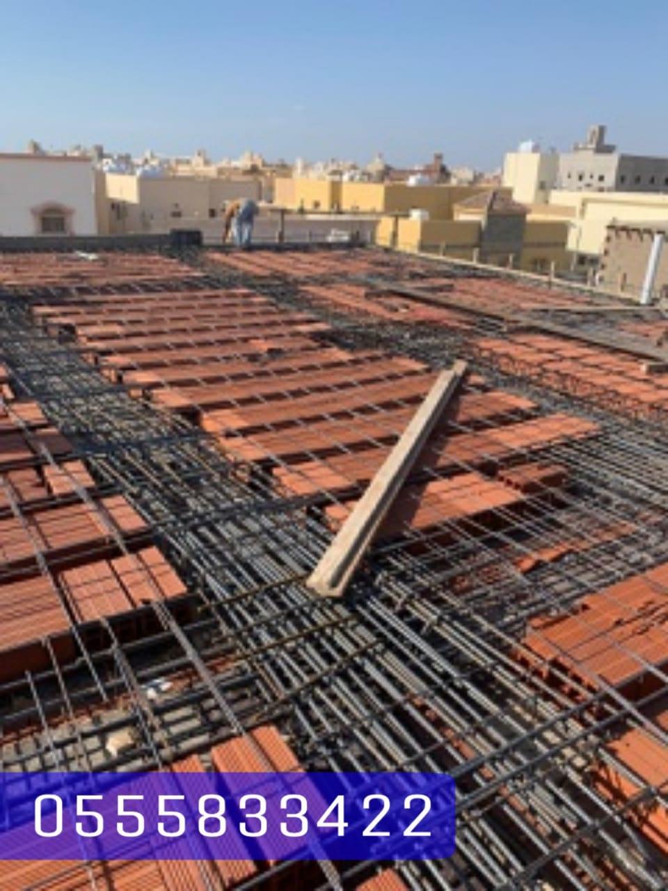 شركة بناء الدمام الخبر الظهران