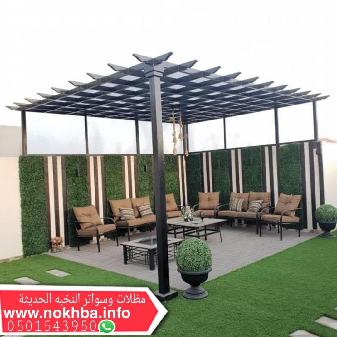 تنسيق حدائق , تنسيق حدائق 0501543950  P_1712r2x7q2