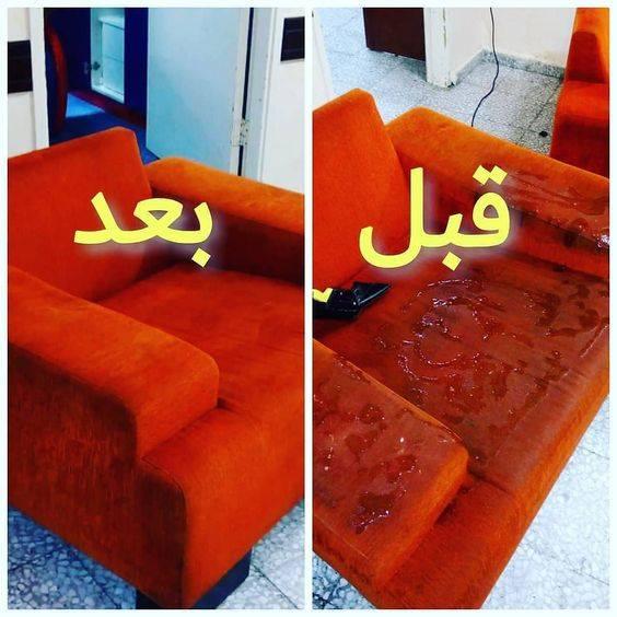 شركة نظافة وأعمال السعودية p_188088dla3.jpg