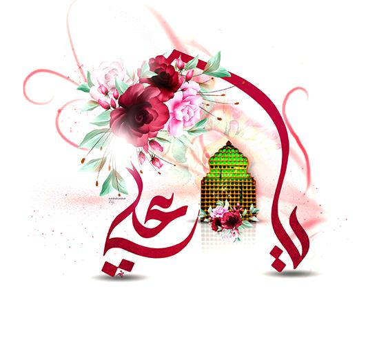 5 مولد الوصي علي عليه السلام P_1881ncvcm1