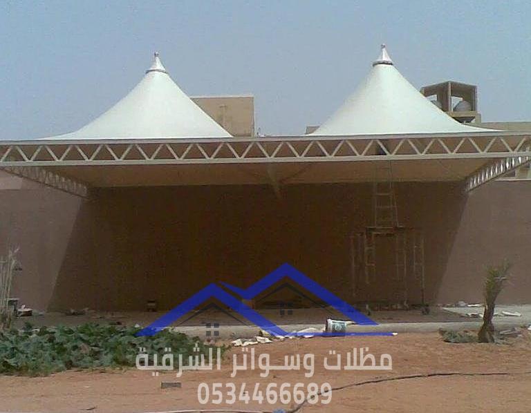 تفصيل مظلات في الدمام , 0534466689 لكافة الاستخدمات P_2063qxtio10