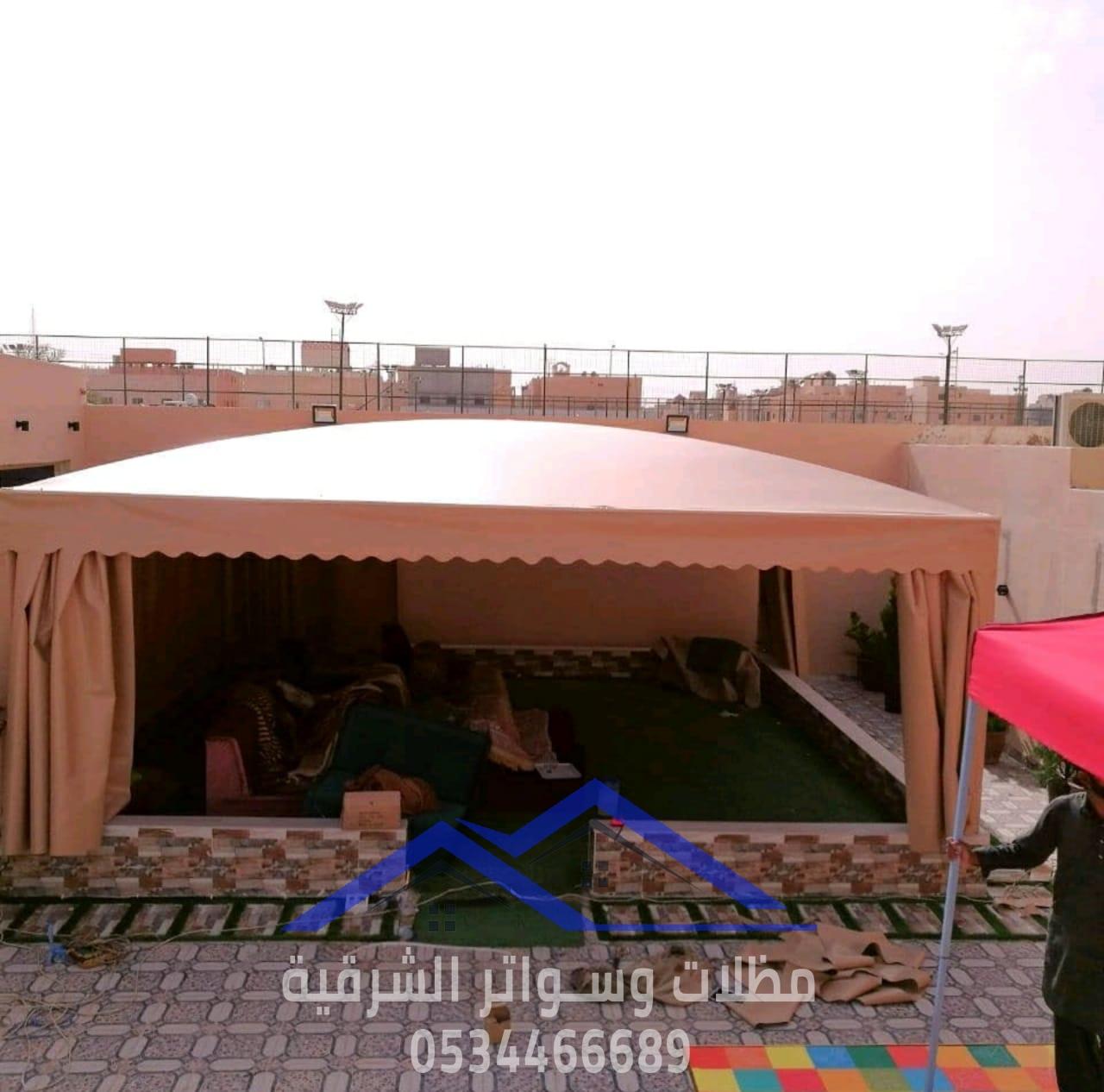 تركيب مظلات حدائق حديد 0534466689 p_2065m2pfe10.jpeg