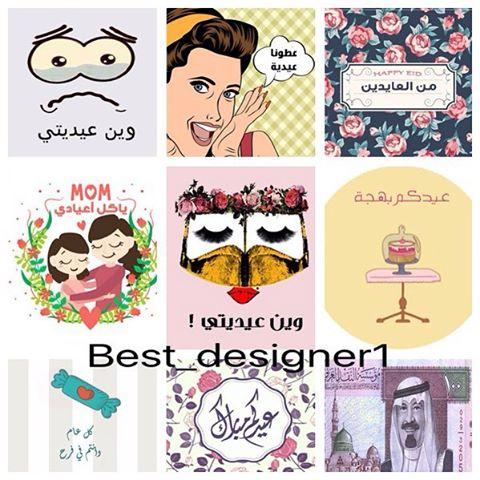 وللتميز وجمال التصميم تفضلوا - تصميم ثيمات لجميع الاشكال والتوزيعات