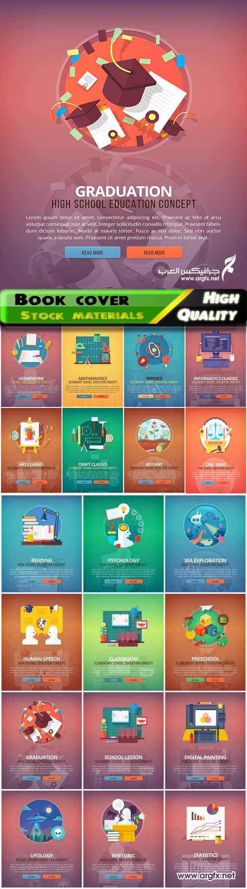 Educational book cover flat design with interesting themes 2 20 Eps