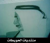 المرحوم الشيخ / عودة حسن النجادات يرحمه الله - الاردن عدد الضغطات : 1,386