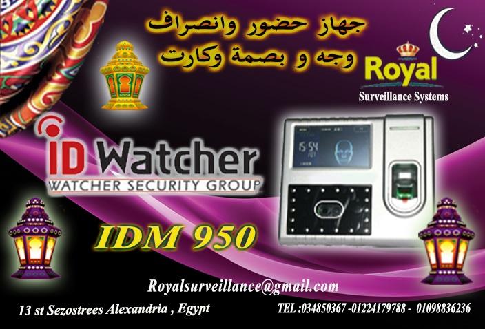 رمضان كريم جهاز حضوروالأنصراف IDM-950