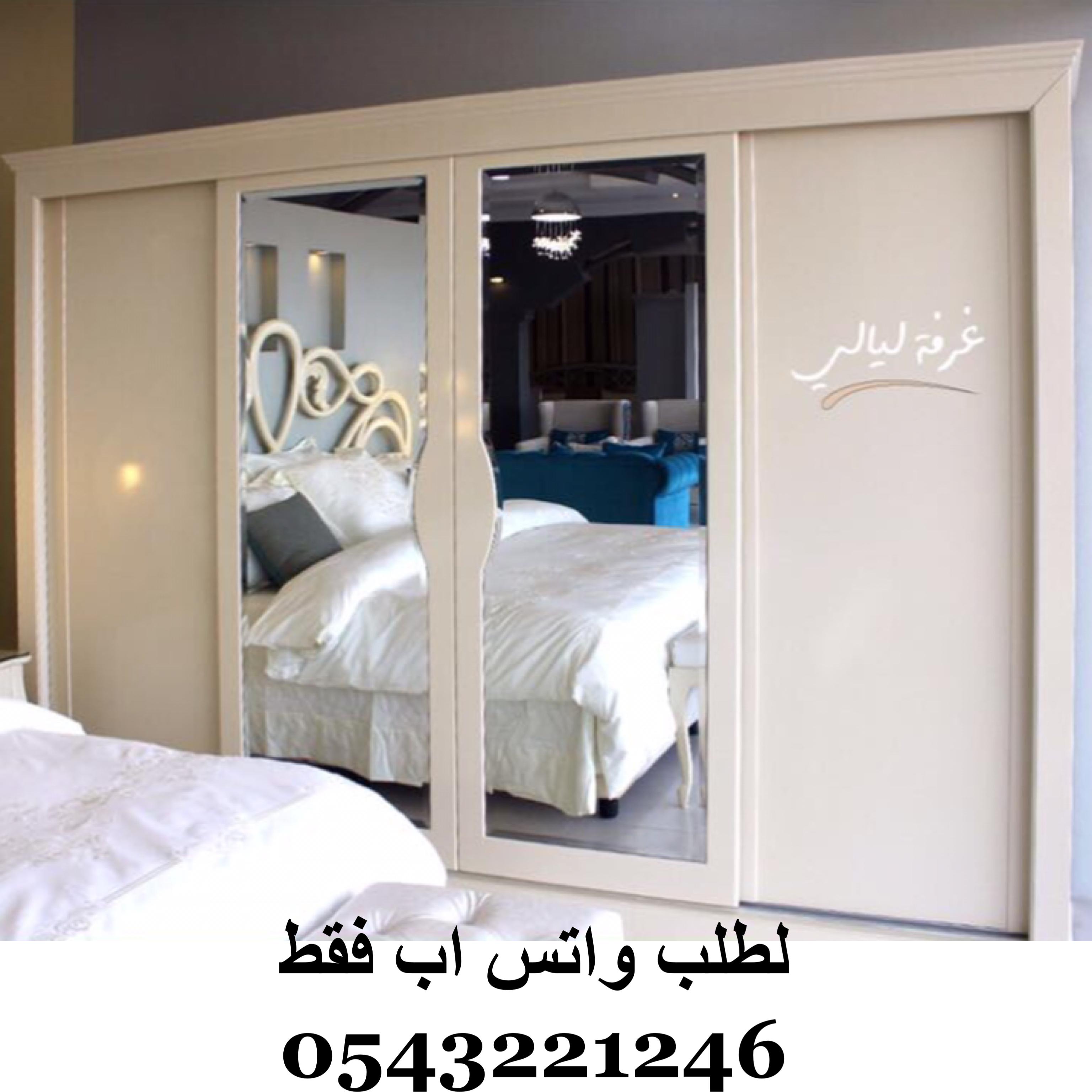 للبيع غرفة نوم ليالي ضمان 10 سنوات p_618en50e1.jpg